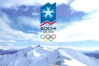 Билет на сочинскую Олимпиаду нельзя будет выиграть в лотерее