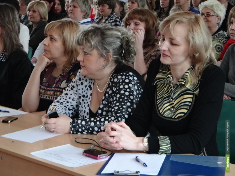 В области определились основные претенденты на звание «Учитель года»
