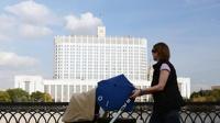 Министров РФ отправят на курсы осмысления информации