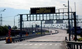 Электронные табло на М6 теперь информируют водителей о правилах безопасности