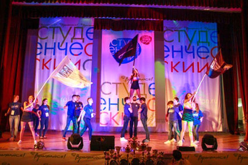 Державинцы привезли награды с Всероссийского молодёжного фестиваля