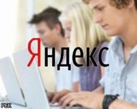 Яндекс пересчитал активных русскоязычных Twitter-ян