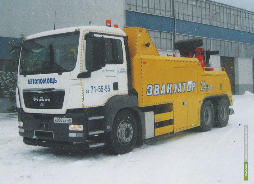 Упрдор «Каспий» подготовило 160 спецмашин для борьбы с зимней непогодой
