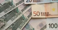 Евро обогнал баррель: Центробанк установил новый курс валют на завтра