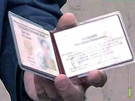 За поддельное удостоверение тамбовчанин заплатил 40 тысяч рублей