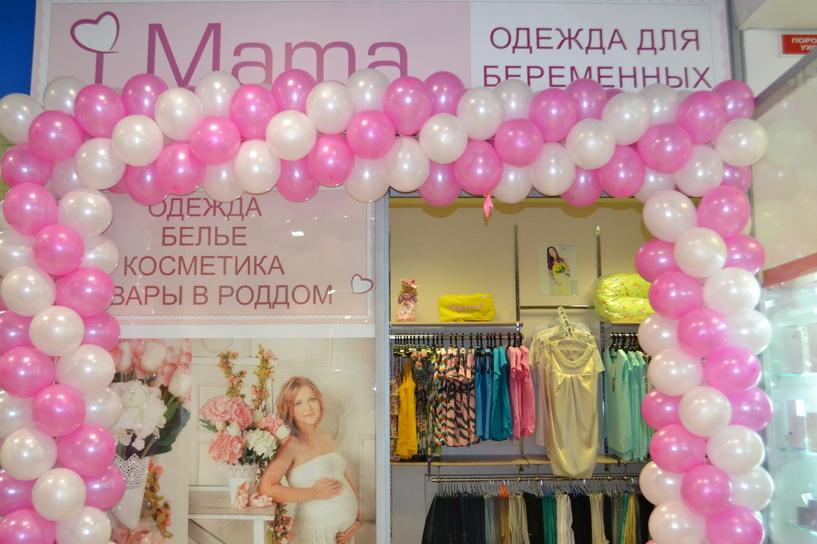 Магазин для беременных «I Mama» открылся в Тамбове