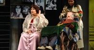Тамбовские театралы проникнутся переживаниями «Божьих одуванчиков»