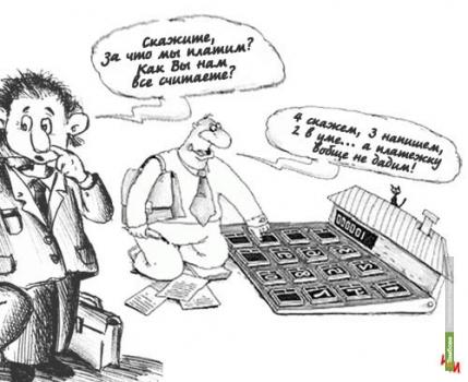 Фонд содействия реформированию ЖКХ нагрянул в Тамбов с проверкой