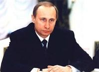 Владимир Путин голосует за омоложение руководящего состава