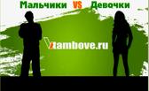 Победители проекта ВТамбове.ру сразились в итоговом батле