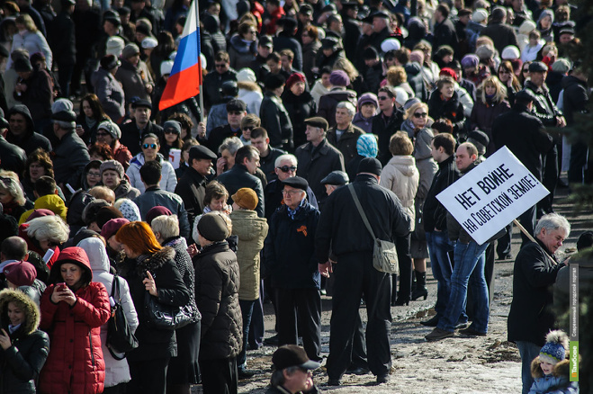 На митинг за воссоединение Крыма с Россией вышли восемь тысяч тамбовчан