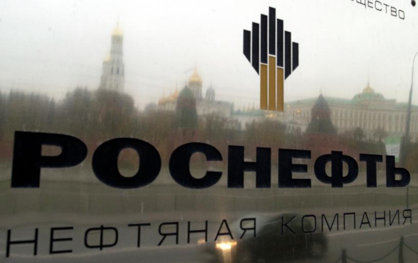 «Роснефть» обнародовала размер заработной платы Игоря Сечина