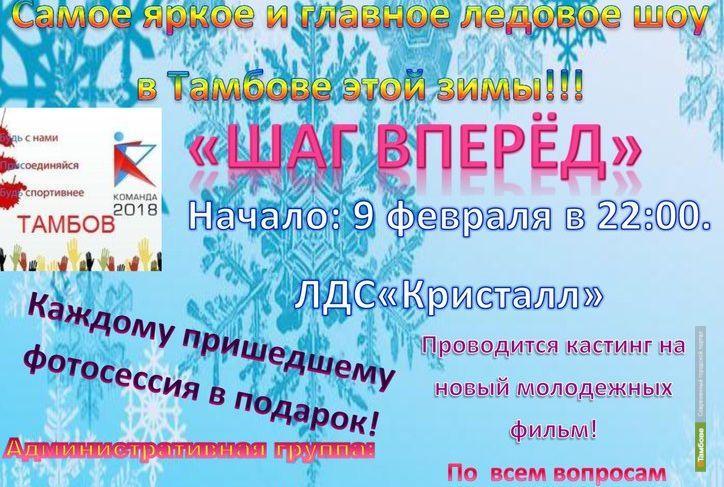 Команда Саркиса Шакаряна проводит кастинг в новый фильм