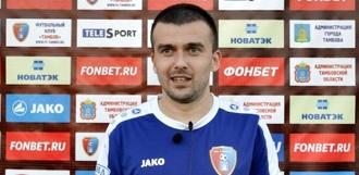 Полузащитник ФК «Тамбов» оказался в числе лучших игроков тура в ФНЛ