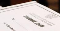 Жительницу Мичуринска осудят за ложный донос об изнасиловании