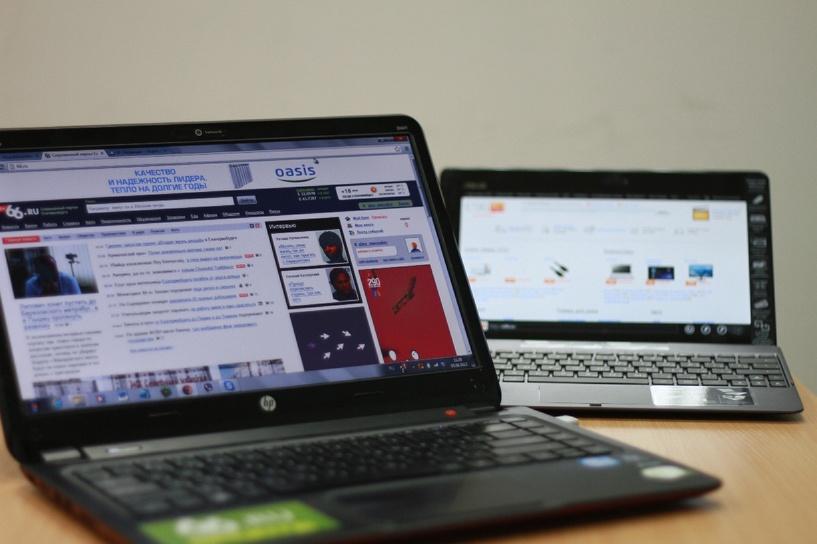Россия и Китай будут вместе присматривать за киберпространством