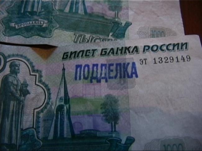 Жительница Кировской области расплатилась с тамбовчанкой книжной закладкой