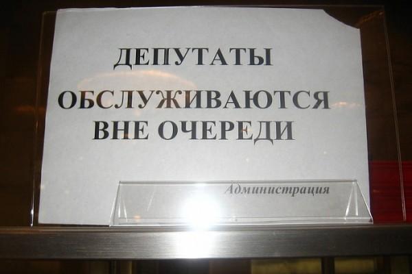 «Каша подорожала!» Депутаты начнут борьбу с высокими ценами с думской столовой