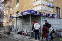 Парламентарии предлагают снизить налоги для мелкого бизнеса