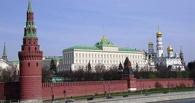 Путин выгонит чиновников из Московского Кремля