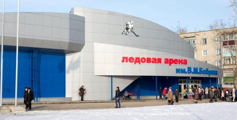 В Моршанске открылась Ледовая арена имени Всеволода Боброва