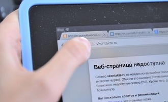 Больше половины россиян считают, что Интернету необходима цензура