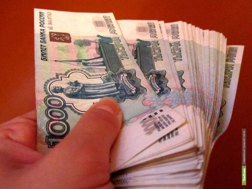 Тамбовчанин заплатит штраф за попытку подкупа судебного пристава