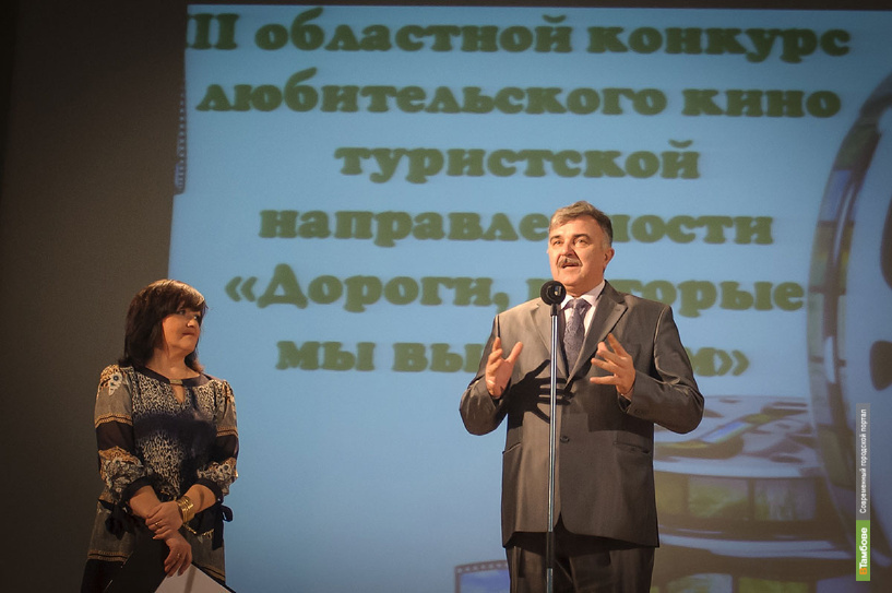В Тамбове определили победителей конкурса туристских фильмов