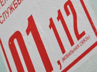 Законопроект о едином экстренном номере 112 прошел первое чтение