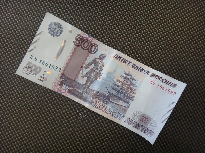 Житель Кирсанова пытался расплатиться в магазине книжной закладкой