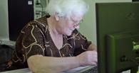 Тамбовчанка поедет на Всероссийский чемпионат по компьютерному многоборью среди пенсионеров