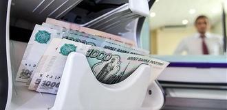 Одолжить до зарплаты: средний размер микрозайма в области не превышает 10 тысяч рублей