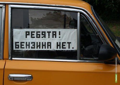 В Приморье решили бороться с пробками ограничением продаваемого бензина