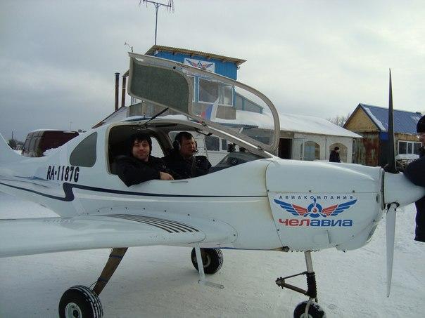 Администрация региона продаёт четыре самолёта