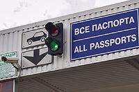 По загранпаспортам в Россию будут ездить все, кроме казахов и белорусов