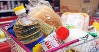 Общественники возьмут под контроль ситуацию с ценами на продукты питания