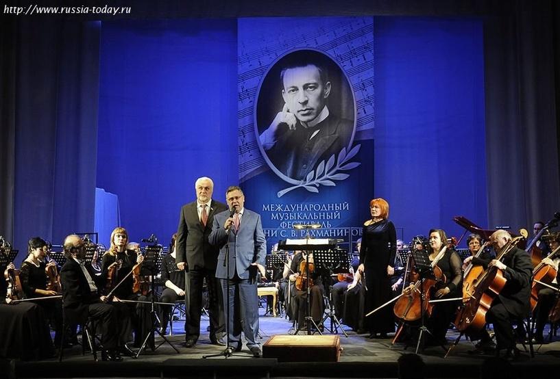 В областном центре пройдёт 34-й международный фестиваль имени Рахманинова