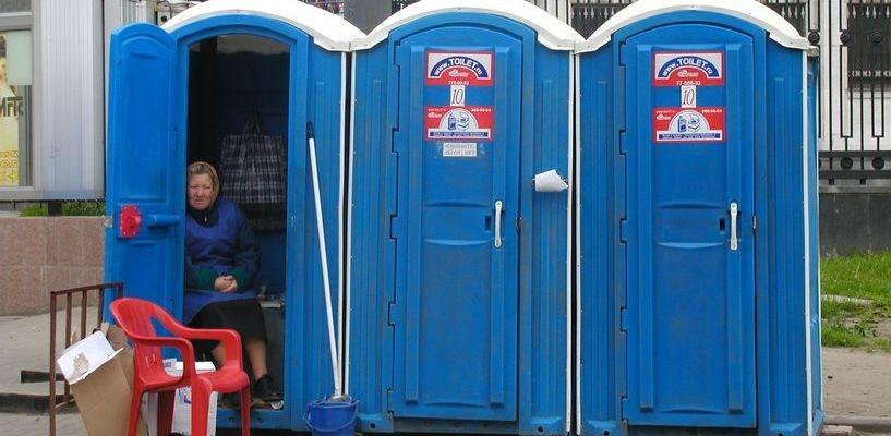 Тратим по нужде: в Тамбове общественные туалеты одни из самых дешёвых