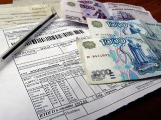 Тамбовская управляющая компания незаконно повысила тарифы на коммунальные услуги