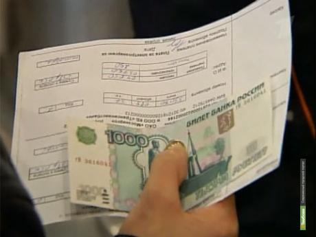 С 1 мая тамбовчанам будут приходить «расщепленные» платежки