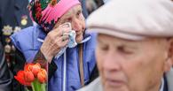 Тамбовчане могут оказать денежную поддержку одиноким старикам