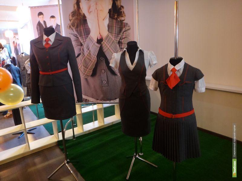 В Тамбове открылась выставка-ярмарка школьной формы