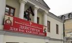Русская православная церковь создаст свои детские приюты