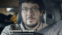 Скандальный блогер снялся в рекламе сотового оператора