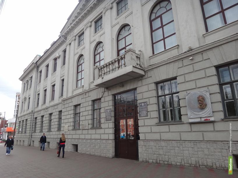 ТГТУ примет участие в российско-африканской научно-технической конференции