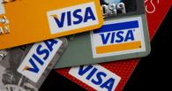 Visa грозится уйти из России уже через две недели