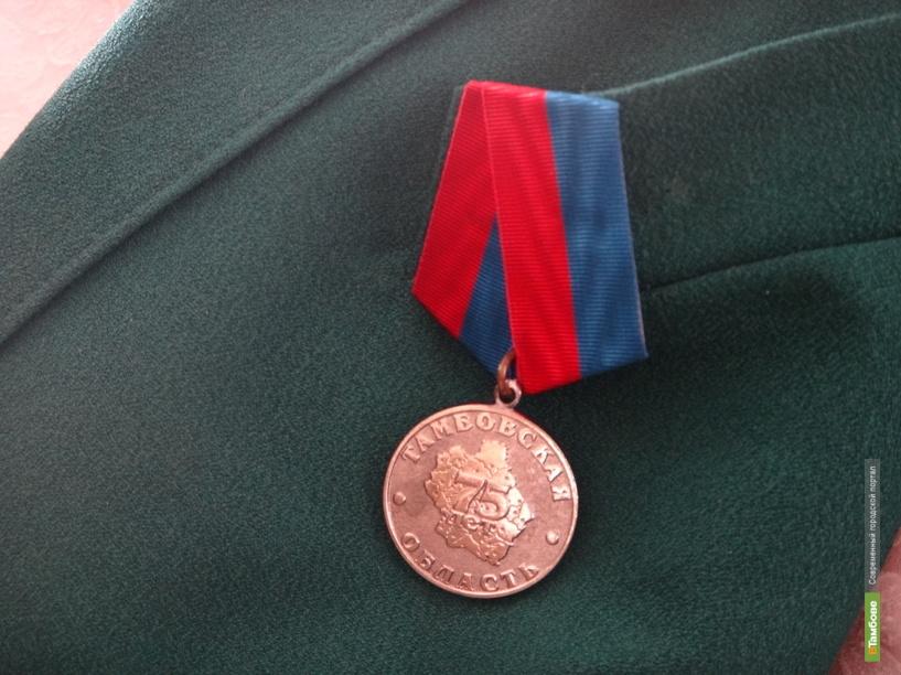 В Тамбове спасатели-герои получили награды