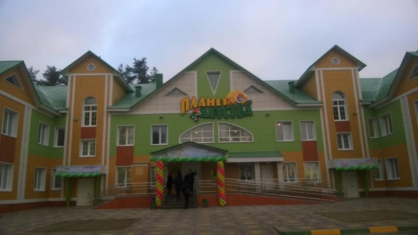 На Новой Ляде в присутствии министра образования открылся детский сад