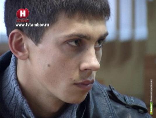 Тамбовчанина, сбившего сотрудника ДПС, лишили свободы на три года