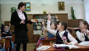 Тамбовские пятиклашки будут учиться по новому стандарту